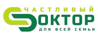klinika_schastlivyy_doktor_na_admirala_lazareva_2980.jpg?1621408272